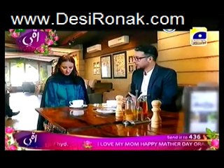 Mann Kay Moti - Episode 47 - May 11, 2014 - Part 3