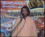 Rasool S.A.W ki beti ka haq by Allama Nasir Abbas