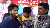Sudheer Babu Birthday Celebrations - Wishing Sudheer Babu A Very Happy Birthday