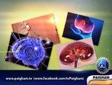 Paigham-e-Sehat EP21