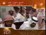 tawhid cheikh sultan