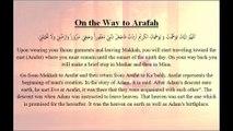 arafahway