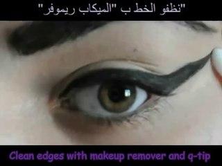 طريقة الايلانر متل ميريام فارس - Myriam Fares Dramatic Eyeli