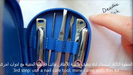 طريقة ازالة الجلد الميت حول الاظافر How to Remove Cuticles