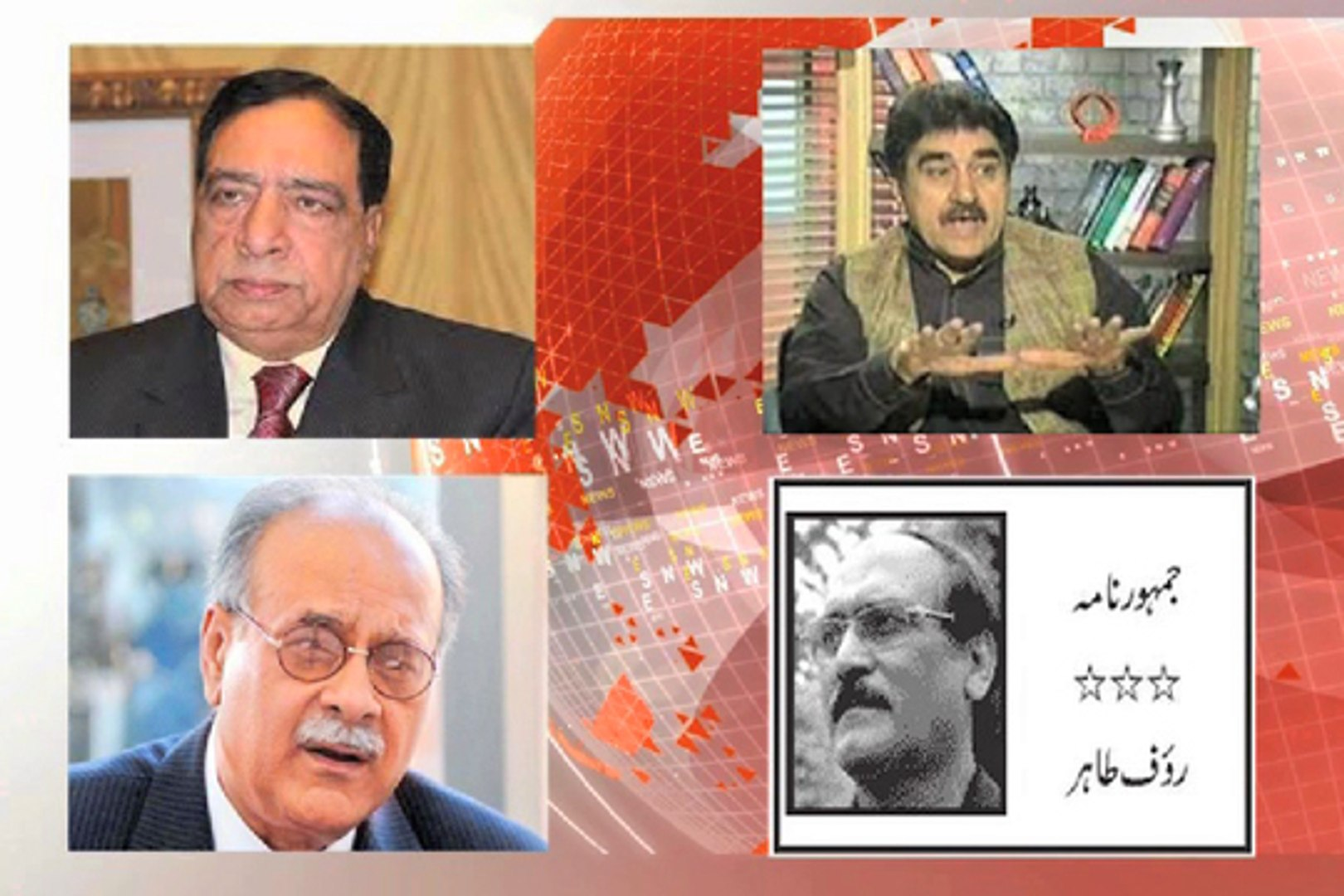 Dunya News-Journalist in Politics