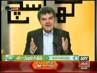 Mubasher Luqman blasts on Ansaar abbasi