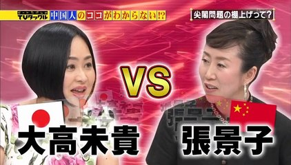 【動画】中国人のココがわからない☆中国人20人に質問(TVタックル)