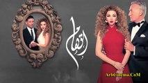 الاعلان الكامل مسلسل إتهام  ميريام فارس - حسن الرداد