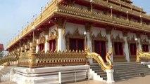 Phrathat Kham Kaen in Khon Kaen Northeast Thailand