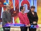 20140513 大王小王 20140513