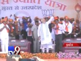 Exit polls show Modi led NDA on course for victory in Lok Sabha elections -Tv9 Gujarati