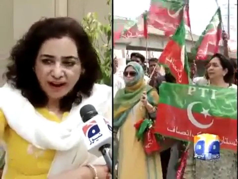 Tehreek e Insafs Women Complain disrespect behavior in D-Chowk Dharna  Latest Pakistan News  Breakin