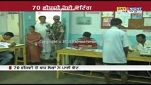 Lok Sabha Elections 2014 | Last Phase sees 70% voter turnout