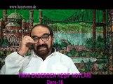 Ders 16 Akaid Fıkhı Ekber - Fıkıh Ebu Hanife - Kelam ilmi - Müteşabih ayetler - keyfiyetsiz sıfatlar