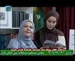 سریال برای آخرین بار قسمت 4 Serial Baray Akharin Bar Part