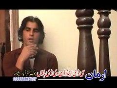 Video Pashto Sexy Vid - Page 2 - Search By Video678 com