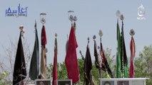 Aghaz-e-Safar: Green & White - Co-existing Under the Flag? (teaser)