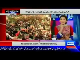 Dr Tahir ul Qadri's 11May Agenda Is The Agenda For The Pak Nation : 12 may 201...
