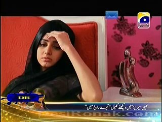 Meri Maa - Episode 144 - May 13, 2014 - Part 1