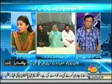 Pakistan Aaj Raat (13th May 2014) Suleman Case- Police Officer May Face Misconduct Inquiry..