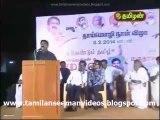 Seeman 20140208 About Malayalam, Kannada & Telugu V1TS
