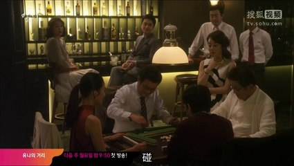 密會 第16集 Secret Love Affair Ep16 Part 1