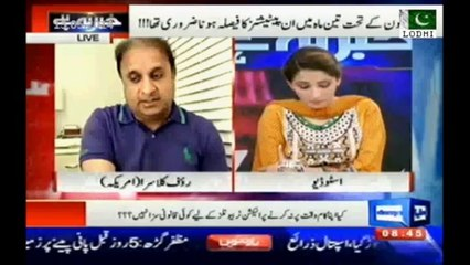 Politicians are fighting due to Election Tribunal incompetence : Rauf Klasra