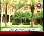 Lahore High Court: Contempt of court notice issued to Secretary of Finance