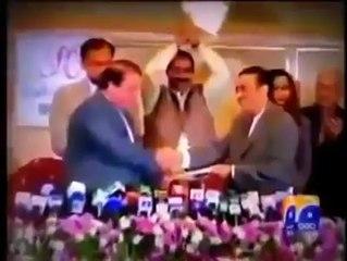 Real Nawz Sharif