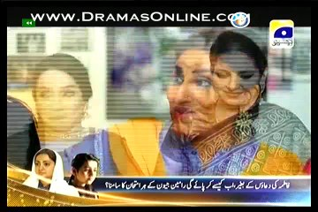 Rukhsati Episode 11 – 21st May 2014 on Geo Tv in High Quality