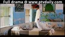 Daag-e-Nadamat Episode 5 on Ptv - 23th April 2014