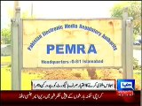 Govt trying to help geo news case, Internal News Exposed by PEMRA