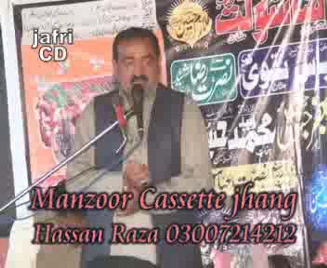 Majlis Zakir  Niaz Abbas joia    jalsa 2014 Zakir Mohmmad Hussain shah