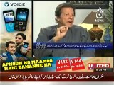 Aaj with Reham Khan (Exclusive Interview With PTI Chairman Imran Khan) – 15th May 2014