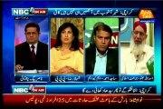 ABTAK NBC On Air Nasir Baig Chughtai with MQM Sajid Ahmed (14 May 2014)