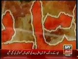 Jurm Bolta Hai (15th May 2014) Pakistan Main Pasand Ki Shadi Karna Jurm Ban Gaya