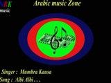 Albi Albi       NBK musics Arabic music Zone _Mumbra Kausa_