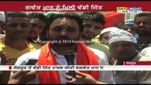 AAP candidate Bhagwant Mann wins from Sangrur | Visits Gurudwara