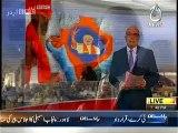 Bbc Urdu Sairbeen On Aaj News – 16th May 2014