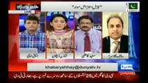 Aniq Naji- Geo could have survived ISI scandal but not this show scandal, Rauf Klasra- So called celebrity anchors don't care about any thing, any one.