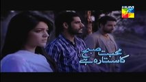 Mohabbat Subha Ka Sitara Hai Last Episode 23 in High Quality 16th May 2014 Part 2/3 HUMTV Drama