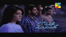 Mohabbat Subha Ka Sitara Hai Last Episode 23 in High Quality 16th May 2014 Part 3/3 HUMTV Drama