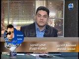 #باختصار - معتز بالله عبدالفتاح:حقيقة العلاقة القوية بين نظام مبارك وامريكا وماذا يريدون من مصر