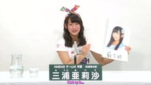 [TEPPEN] 37th Sousenkyo Appeal - Miura Arisa