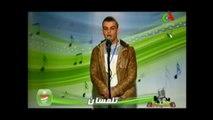 Alhane Wa Chabab 4 tlemcen - 2012 - الحان و شباب 4 تلمسان