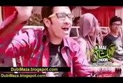 Inaam Ghar Parody by 3 Idiotzz