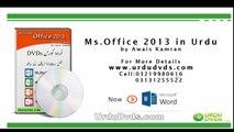 2-  MS. Word Tutorial in Urdu - Using Excercise Files
