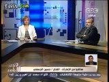 حسين الجسمي بعد أغنية بشرة خير   والله أنا عامل الأغنية دي للمصريين مش لحزب معين أو لشخص معين