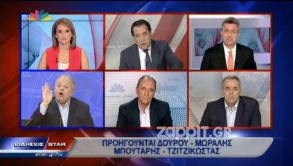 pagritianews.gr Εκλογές- Καβγάς Λυγερού - Γεωργιάδη στο STAR