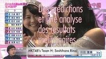 [LIVE Announcement] AKB48 37th Single Senbatsu Sousenkyo